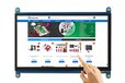 2021-07-28T05:54:57.133Z-7 inch HDMI LCD with Touch for Raspberry PI.jpg