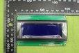 2014-09-10T13:17:08.258Z-blue IIC I2C 2004 LCD module_1.jpg