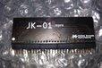 2021-01-15T11:28:16.797Z-Jaleco JK-01_reproduction.jpg