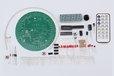 2018-11-28T07:52:31.920Z-Electronic Clock DIY Kit_4.jpg