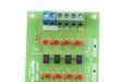 2018-08-18T08:55:50.482Z-4Bit Optocoupler Isolator Module.8041_3.jpg
