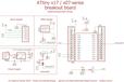 2019-12-01T09:17:01.447Z-ATTiny3217_Schematic_AutoReset.png