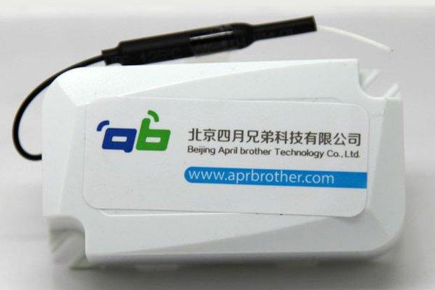 BLE Beacon 227A iBeacon Device