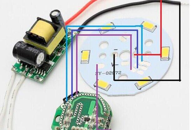 Microwave Radar Sensor/Smart Switch(7746)