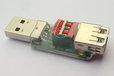 2018-04-08T07:56:14.908Z-USB-helper_9.JPG