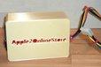 2021-06-23T00:32:36.569Z-(P1558.10) Apple IIGS External PSU WHITE.jpg