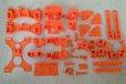 2016-01-29T03:15:19.526Z-orange.jpg