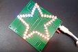 2019-01-05T07:37:12.612Z-DIY Kit Colorful Glittering Five-Pointed Star Shaped Pentagram Design Water Light Flashing LED_4.jpg