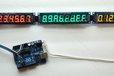 455-2013-10-29-03-33-19-ArduinoDaisy3Modules2.jpg