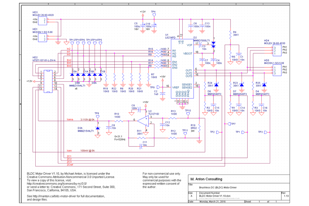 Brushless DC (BLDC) Motor Driver PCB 3