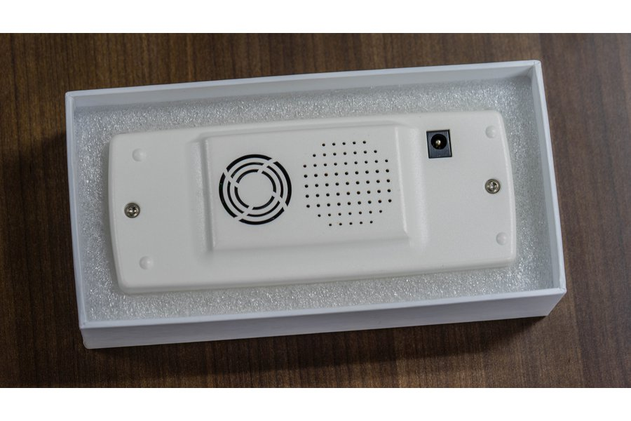 NifteeSupply - 80W DC Smart Power Supply