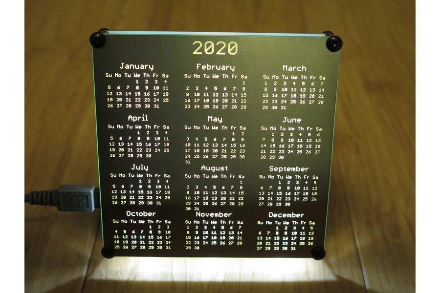 PCB Calendar 2015, 2016, 2017, 2018, 2019, 2020