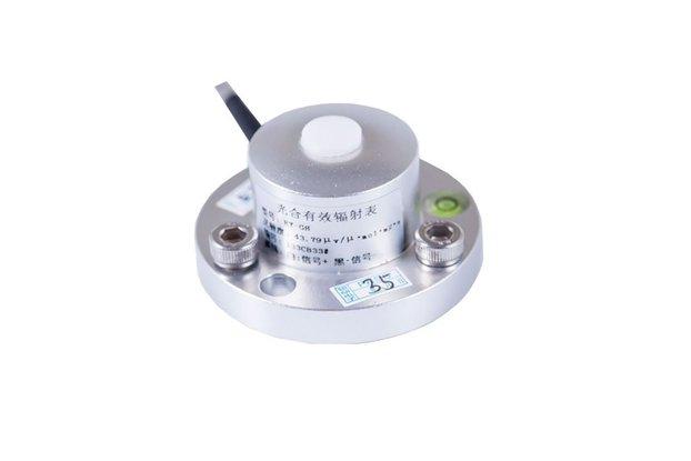 PAR (Photosynthetically Active Radiation) Sensor