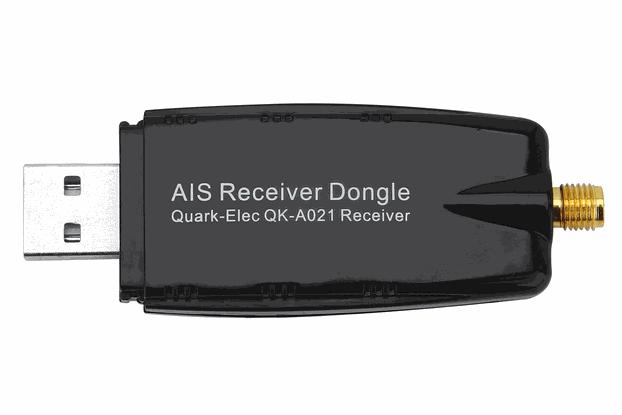 A021-Ship/Boat/Marine AIS Receiver (USB connector)
