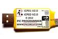 2017-02-01T08:30:06.071Z-iCP02v2_Label - Copy.JPG