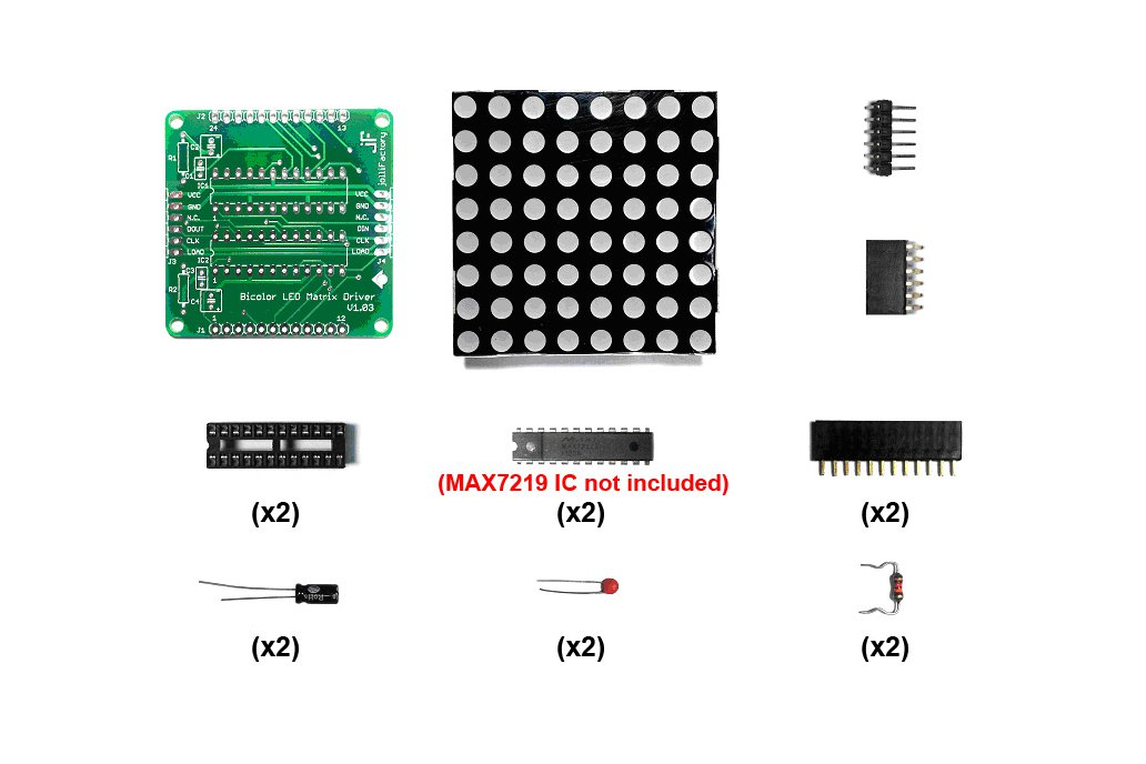 60mmx60mm Bicolor LED Matrix Driver Module DIY Kit 2