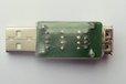 2018-04-08T07:56:14.908Z-USB-helper_11.JPG