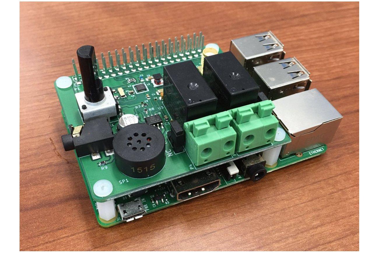Raspberry Pi Noaa Weather Satellite Receiver 6 Steps