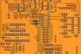 2020-07-27T15:34:18.675Z-Phonic Tax scan.jpg