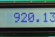 2016-10-18T21:44:56.715Z-E2063 Frequency Display C.jpg