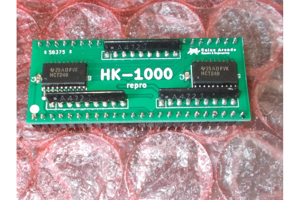 'HK-1000' replacement 1