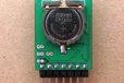 2020-08-02T10:36:47.899Z-L80_L86_PCB_Battery.jpg