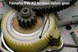 2021-04-08T09:48:57.475Z-Yamaha-PW-X2-broken-gear.jpg