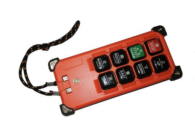 Waterproof LoRa RFM95/69 SwitchBox