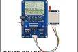 2015-08-14T03:49:33.487Z-Demo board for SV611 651 wireless transceiver Module.jpg