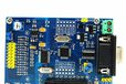 2018-08-19T12:32:43.274Z-High-precision-acquisition-module-ADS1256-STM32F103C8T6-industrial-control-development-learning-board-24-bit-ADC-power-supply.jpg_640x640.jpg