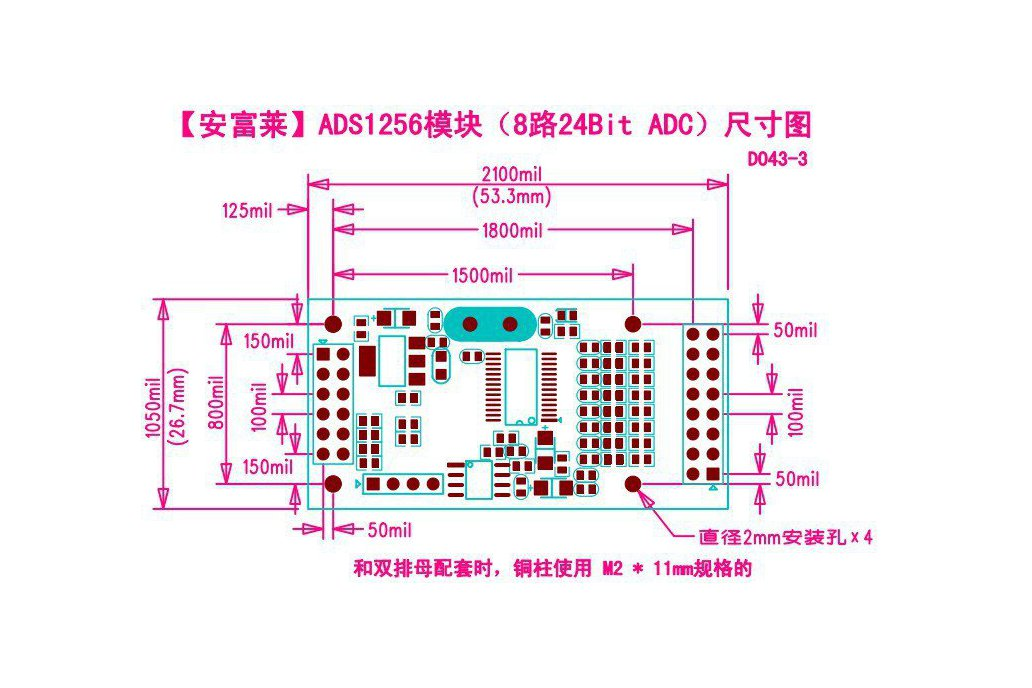 ADS1256 ADC Breakout 6