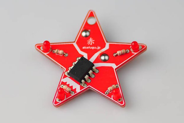 XMAS Blinking LED Decoration