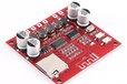 2021-04-29T03:49:04.666Z-XH-A233 DC 12V-24V Wireless Bluetooth Receiver Power Amplifier Board.13898_7.JPG