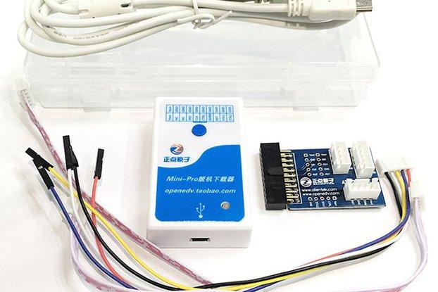STM32 GD32 STM8 Mass Offline Burner Downloader