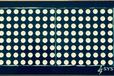 2015-01-07T14:57:07.388Z-IDM-LMX3208-50_TopView_640.png