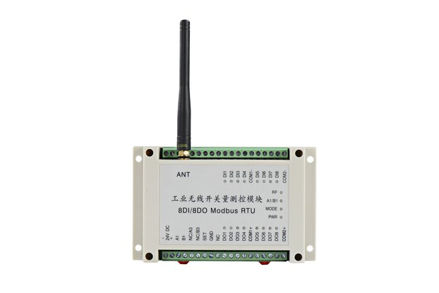 100mW I/O module 8DI 8DO Modbus RTU ON-OFF Control