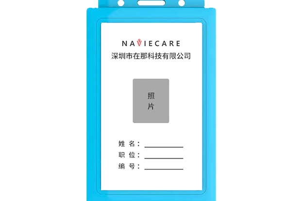 LoRa Smart ID card for indoor and outdoor position