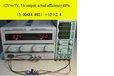 2014-08-28T13:16:39.829Z-5A DC-DC adjustable step-down module_4.jpg