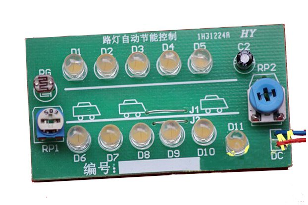NE555 Street Lamp Auto Control DIY Kit(12389)