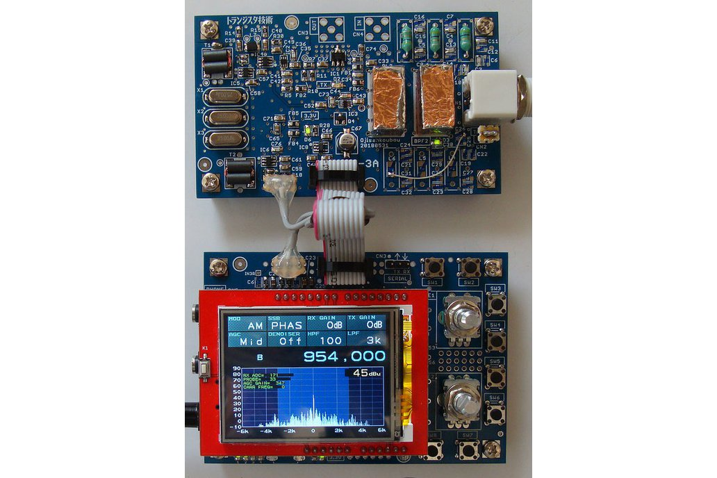 SDR-3 RADIO kit for learning RF commu-signal 1