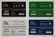 2020-03-19T15:50:59.349Z-SC131 Panel colours 1 - 3x2.jpg