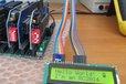 2018-09-20T15:10:26.926Z-LCD module 1a.jpg