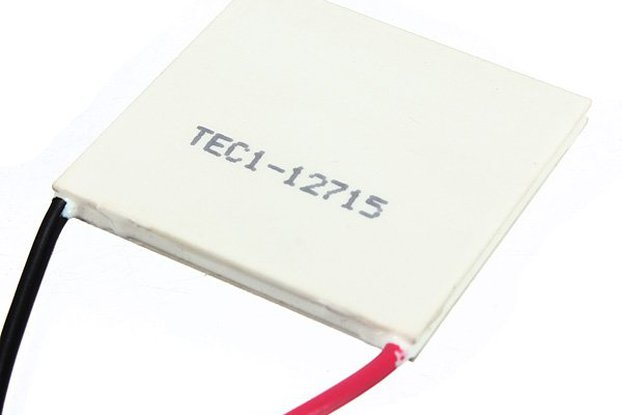 12V Heatsink Module