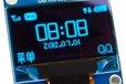 2014-06-24T01:13:51.916Z-0.96_front_oled_wm.jpg