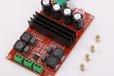 2018-10-08T09:04:05.198Z-XH-M190-TDA3116D2-High-Power-Digital-Amplifier-Board-TPA3116-Dual-Track-2-Channel-2x-51K-Audio (4).jpg