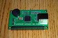 2020-05-21T10:05:26.623Z-Acorn Electron USB Keyboard controller.jpg