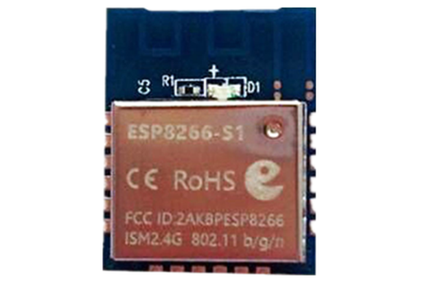ESP8266-S1 WiFi Module 5pcs (FCC/CE/RoHS)