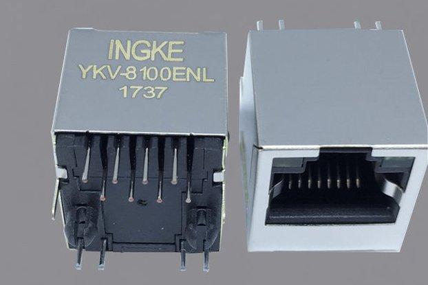 Ingke RJ45 Vertical Jack Qty 5pcs