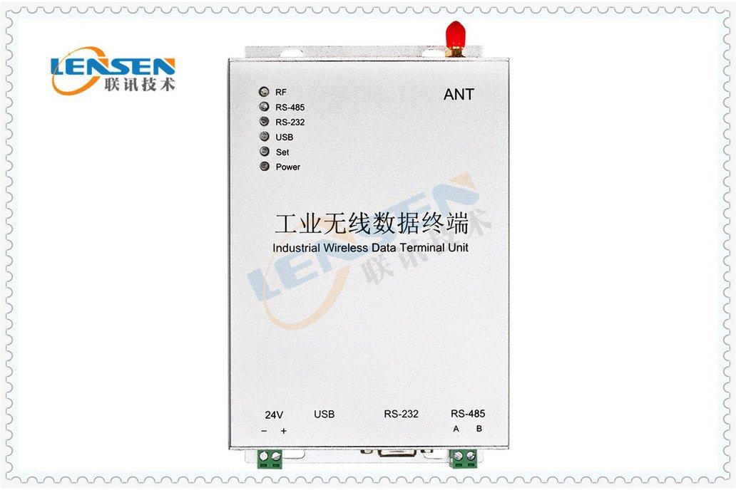 1W Modbus DTU 24V PLC wireless control  module 1
