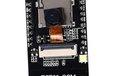 2019-11-28T05:57:16.154Z-ESP32-CAM ESP32 5V WIFI Bluetooth Development Board _GY16338.7.jpg